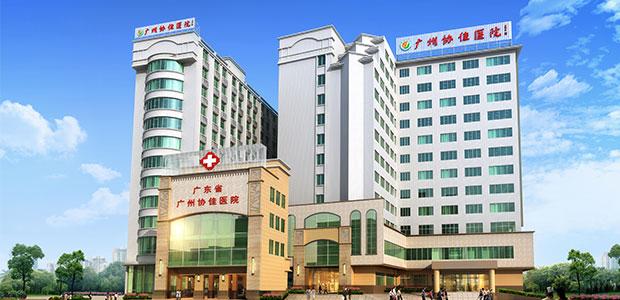 广州协佳医院结石科-简介
