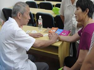 上海金高中西医结合医院上海市第七人民医院  金高中西医结合医院医联体正式成立