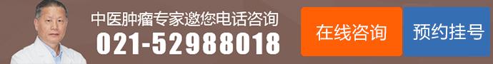 上海曙名中医门诊部-乳腺癌的六大原因是什么