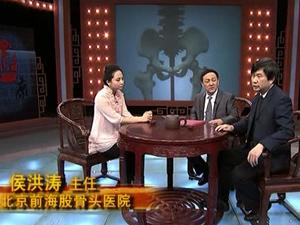 北京前海股骨头医院肩周炎的病因有哪些