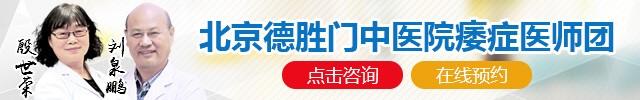 北京德胜门中医院-为什么说我们的中医能治疗重症肌无力
