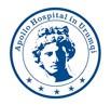 乌鲁木齐阿波罗医院