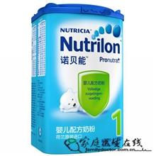 诺贝能Nutrilon   婴儿配方奶粉1段