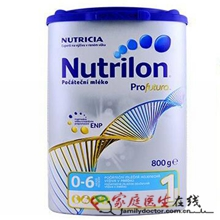 Nutrilon诺优能白金版1段