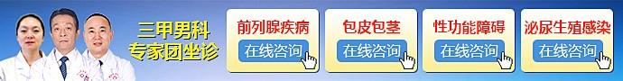 重庆博大生殖医院-重庆哪里看勃起功能障碍好