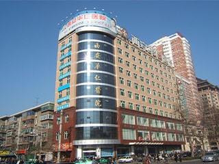 西安华仁医院