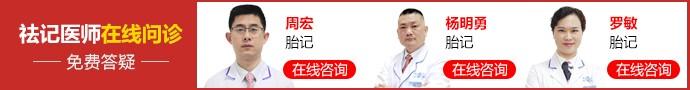 广州健肤胎记研究院-广州健肤医院是公立吗:咖啡斑是怎样形成的