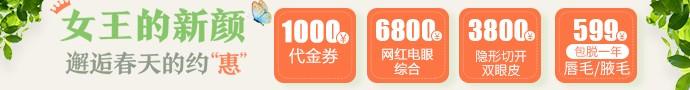 上海华美医疗美容医院-去除妊娠斑有哪些方法