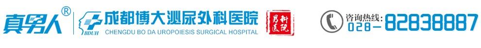 成都博大医院