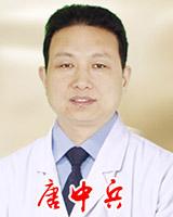 长春肤康同济医院-唐中兵
