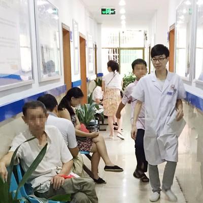 衡阳京科白癜风医院