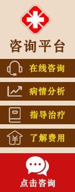 北京京城皮肤医院性病科