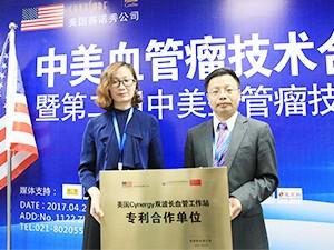 上海健桥医院血管瘤上海哪家医院可以治疗婴幼儿血管瘤