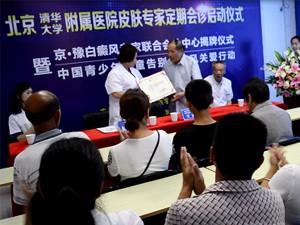 洛阳京城白癜风研究所专家支招 冬季如何防治白斑