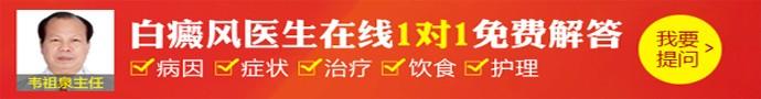 南宁西京白癜风医院-南宁白癫风医院解析白斑病早期症状