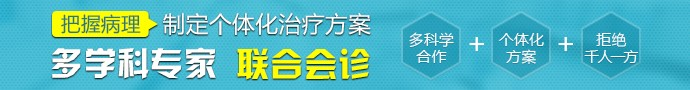 广州协佳医院肛肠科-便秘的发生有性别差异吗