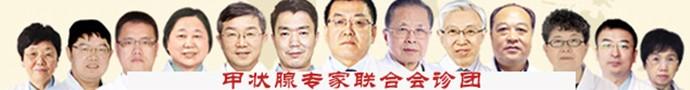 """南京新协和医院-【健康讲堂】第2讲:甲状腺结节需要""""一刀切""""吗?"""