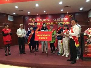 广州好运不孕不育医院中新网:首家关爱外来流动人员生育指导工作室在广州成立