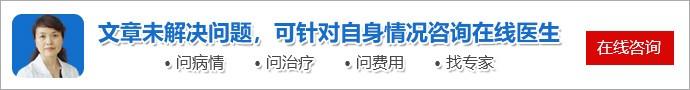"""东莞南城国岸门诊部-慢性荨麻疹不能""""慢慢来"""""""