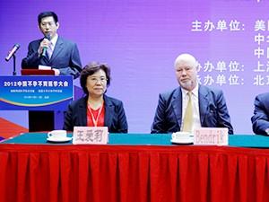 上海健桥医院不孕不育科专家解读:婚检正常为何婚后仍不育