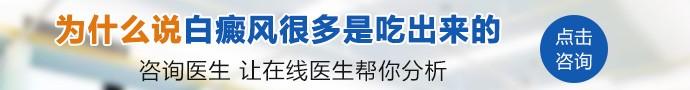 青岛白癜风研究院-白癜风疾病的发病和人的哪些性格有关系?