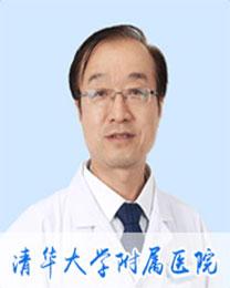 北京首大眼耳鼻喉医院甲状腺科-李建瑞