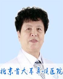 北京首大眼耳鼻喉医院甲状腺科-赵桂丽