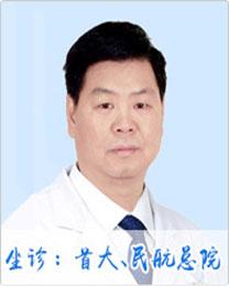 北京首大眼耳鼻喉医院甲状腺科-徐先发