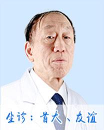 北京首大眼耳鼻喉医院甲状腺科-徐宝荣
