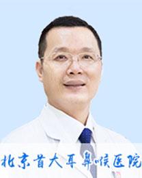 北京首大眼耳鼻喉医院甲状腺科-骆文标