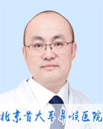 北京首大眼耳鼻喉医院甲状腺科-钟琦