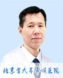 北京首大眼耳鼻喉医院甲状腺科-李金华