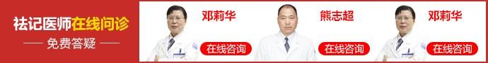 上海虹桥医院胎记-上海虹桥胎记-太田痣有哪些危险的并发症?