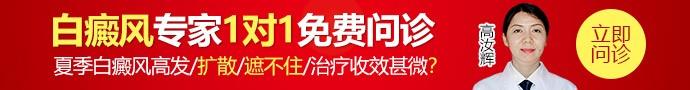 北京北苑白癜风研究院-北京治疗白癜风的费用是多少
