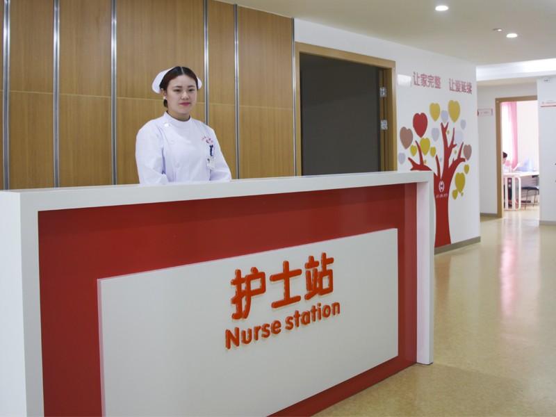 宁波海曙送子鸟医院