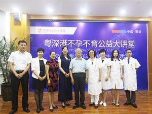 深圳怡康妇产医院避孕药长时间吃 小心内分泌失调
