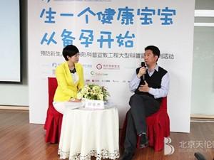 北京天伦医院她为北京天伦医院的服务点赞