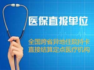 """河南誉美肾病医院庆祝建院三十周年 河南誉美举行以""""传承 创新 跨越""""为主题的演讲比赛"""