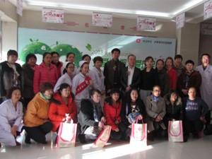 乌鲁木齐民生妇幼医院乌鲁木齐民生妇幼医院捐款献爱心