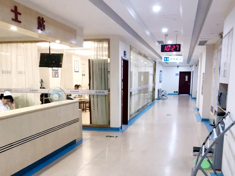 武汉楚天医院