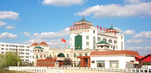 滨州华海白癜风医院