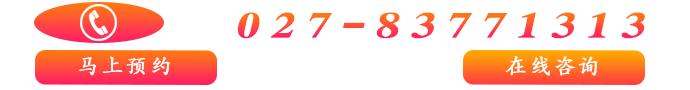"""武汉送子鸟中西医结合不孕症专科医院-三大""""宫寒""""的谣传,95%的人都中招了!"""