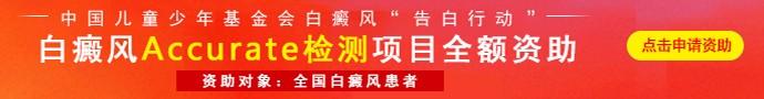 北京国丹白癜风医院-北京治疗白癜风哪个医院好