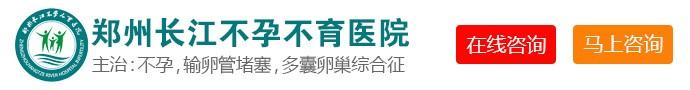 郑州长江中医院-失独母亲苦熬10年终得子,幸福家庭叩谢获新生