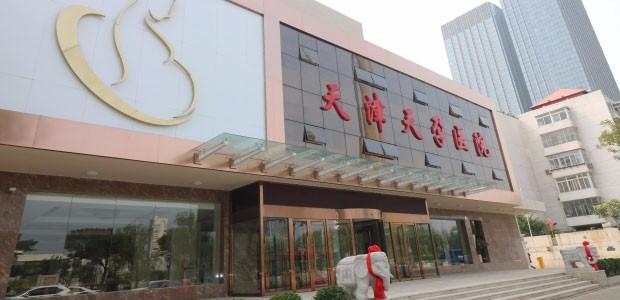天津南开区天孕医院
