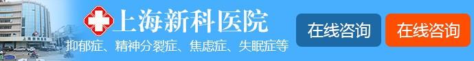 上海新科医院-输尿管结石的治疗方法有哪些