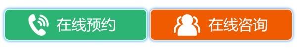合肥康安癫痫病研究所附属中医医院-普及癫痫发作紧急救治措施 帮助患者平安度过危情