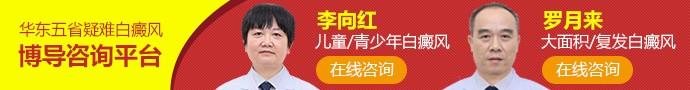 杭州丽都白癜风医院-杭州308nm准分子激光治疗仪价格