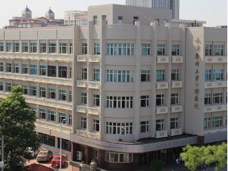 天津医科大学口腔医学院
