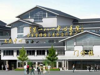 桂林181医院